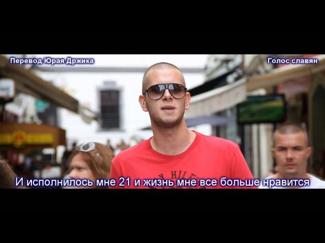 PLEXO MUGIS NAJKRAJŠIA VEC перевод со словацкого