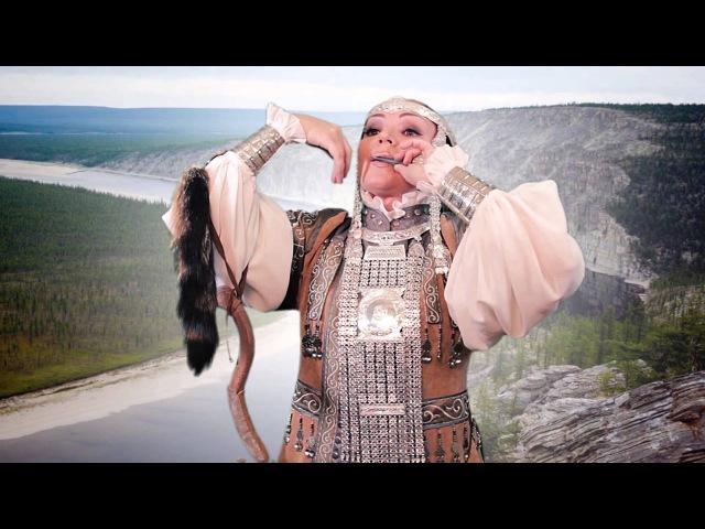 UUTAi Olena. Khomus Yakutian Jaw Harp