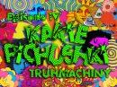 Какие Пичушки? Эпизод 17 Трахмашины 70 s pure punk rock