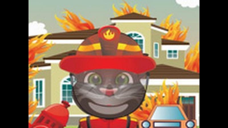 ИГРА Говорящий кот ТОМ тушит пожар! Игры для детей ОНЛАЙН! Развивающие игры!