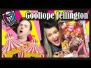 Monster High - Gooliope Jellington