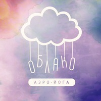 Логотип Йога-студия Облако. Аэройога в Челябинске