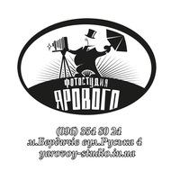 НиколайЯровой