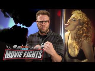 Best Movie Sex Scene! (w/ SETH ROGEN) - R-RATED MOVIE FIGHTS!!