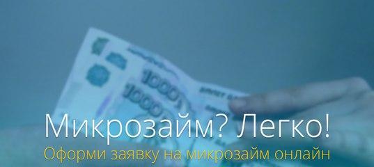 где можно оплатить кредит росбанка