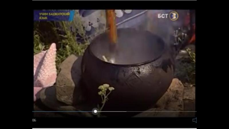 Учим башкирский язык жвачка из бересты жвачка из березовой коры канал БСТ » FreeWka - Смотреть онлайн в хорошем качестве