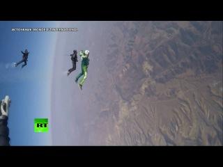 Американец прыгнул без парашюта с высоты более семи километров