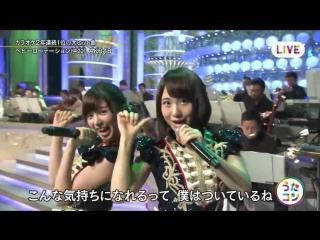 Perf AKB48 - Heavy Rotation @ Utakon 6 Sept 2016