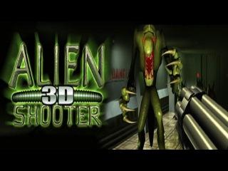 Alien Shooter 3D прохождение