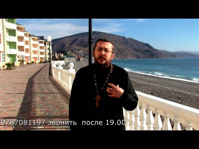 Является ли рукоблудие тяжелым грехом и как с ним бороться. Священник Игорь Сильченков.