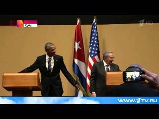 Рауль Кастро не позволил Бараку Обаме похлопать себя по плечу