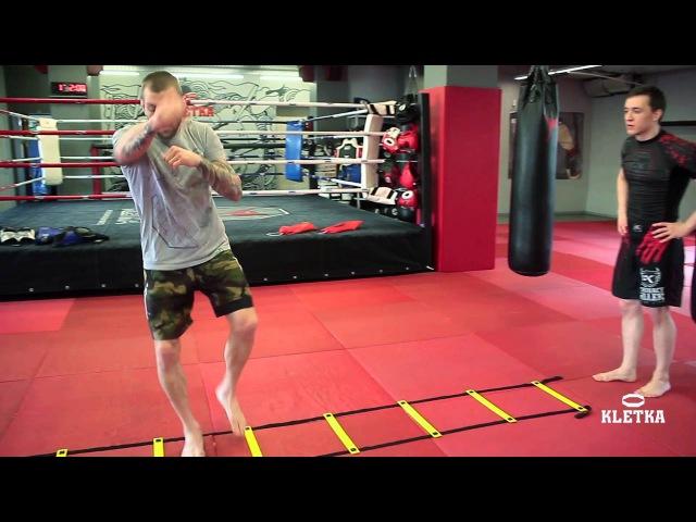 Лесенка для боксеров тренировка по боксу на координационной лестнице от Андрея Басынина