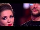 Танцы со звездами 2016 Анастасия Веденская и Андрей Карпов Пасадобль 3й эфир