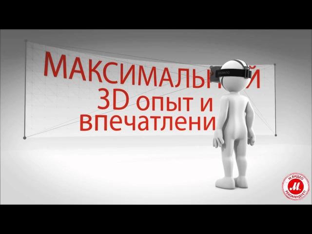 Homido шлем виртуальной реальности