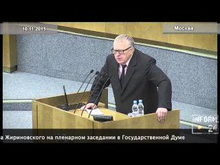 Владимир Жириновский рассказал об участии финского спецназа в захвате Зимнего дворца
