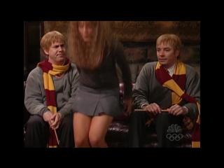 Линдси Лохан (Lindsay Lohan) пародия на Гермиону (из фильма Гарри Поттер) - русские субтитры