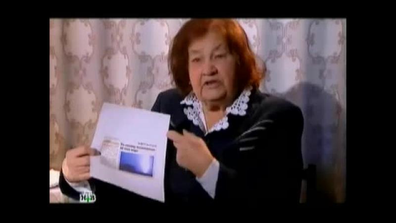 Таинственная Россия 37 От Москвы до Камчатки Перемещения во времени и пространстве реальны 10 06 2012