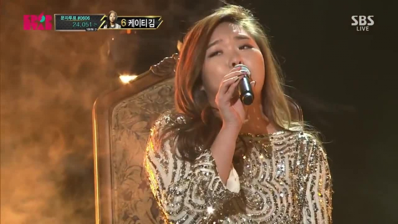 Esther Kim(에스더 김)- Lay Me Down (KPOPSTAR4 TOP8)