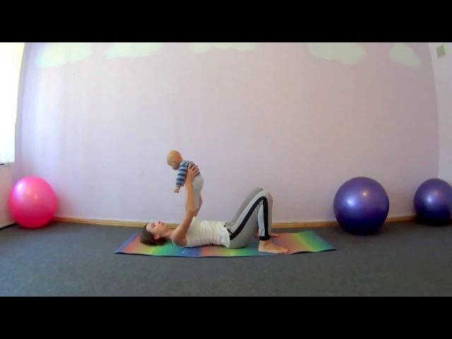 Йога для мам с малышами. Алена Евсюкова. Видео-урок 4. Упражнения от боли в пояснице