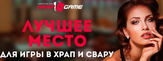 Игровой автомат dynasty of ming novomatic