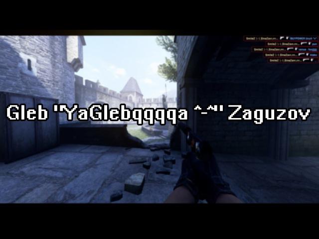 Gleb YaGlebqqqqa ^ ^ Zaguzov Usp Ace