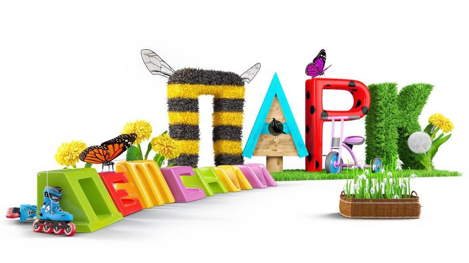 развлекательный программы в детском парке Симферополя 2019