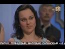 Судебные страсти (2010.05.31 Психопатка Бомж с пропиской Ошпаренный ТВ3Бел)