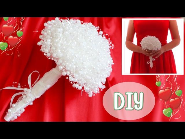 Букет Невесты ИЗ БУСИН своими руками DIY Bridal bouquet NataliDoma