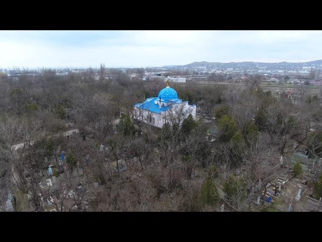 Крымъ 4К Кладбищенскій храмъ Архангела Гавріила въ Керчи