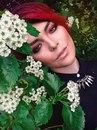 Фотоальбом Александры Лялиной
