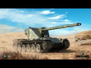 [ 17.01.2017 г. ] Кач Прокач. Выпуск-2: Emil I [ 18+ ] [ World of Tanks ]