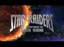 Космические пираты Приключения Сайбер Рэйна Трейлер 2016 Братья Стояловы Brothers Stoyalovy