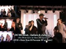 DCMC feat Дабац Jahgun No Wow Live @ Ikra 28 04 07 DVD Хип Хоп В России № 5 2007
