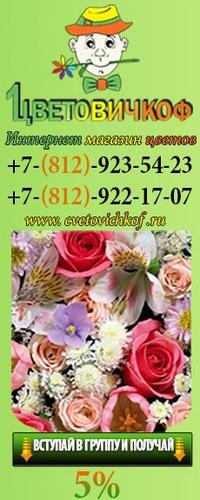 Букетов цветы на заказ оптом в спб лиговский мороз букетом ромашек