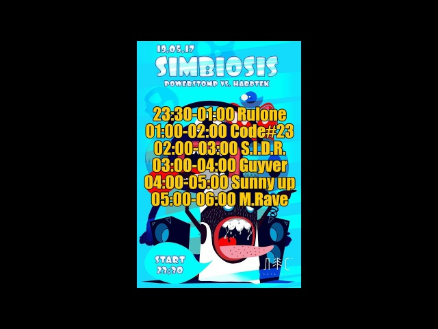 2017 05 19 SIMBIOSIS Official Aftermovie