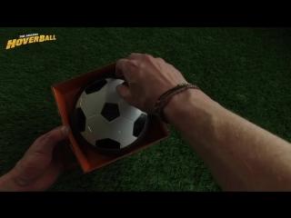 Удивительный Hover Ball