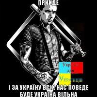 ЮліанКарпінський