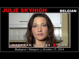 Анальный кастинг Julie Skyhigh по самые яйца   (Woodman Casting, anal)