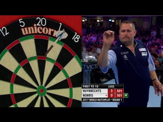Kim Huybrechts vs Alan Norris (PDC World Matchplay 2017 / Round 1)
