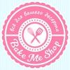 BakeMeShop