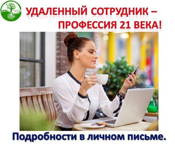 Работа удаленная украина не продажи freelance audio engineer