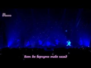 Mania Infinite - One Day (рус.суб)