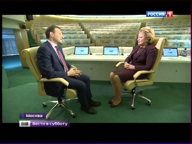 Валетина Матвиенко Как Совет Федерации дал право Путину на ввод войск на Украину