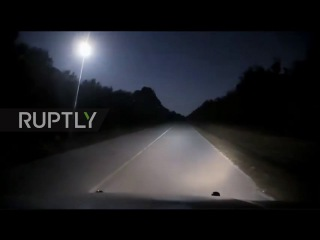 USA: Dazzling 'fireball' seen blazing over Florida skyline