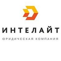 Логотип ИНТЕЛАЙТ: патентование,товарный знак,защита идеи