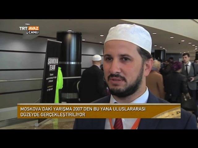 17. Kuran-ı Kerimi Güzel Okuma Yarışmasında Hangi Ülkeler Derece Aldı - Devrialem - TRT Avaz