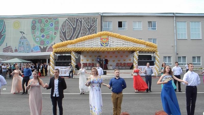 4 12 08 17 Луга День города 240 лет Открытие Бала и Полонез от Луги