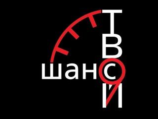 """САМЫЙ КРУТОЙ ИНВЕСТ В ИНТЕРНЕТ!ПРОГРАММА """"КЛЮЧ 2017"""""""