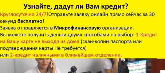 Деньги в долг онлайн украина