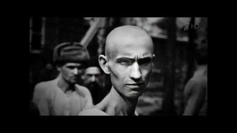 Красный квадрат Фильм 6 Военнопленные